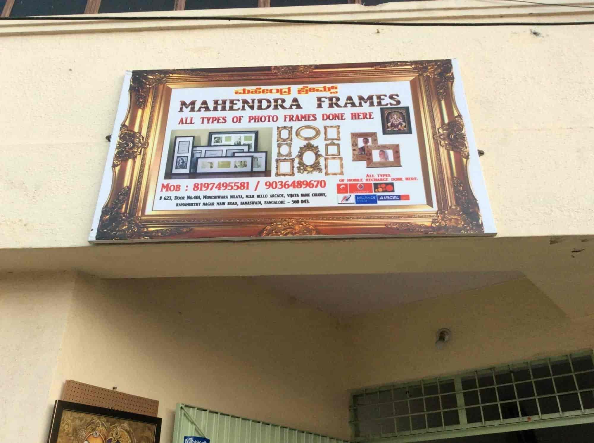 Mahendra Frames Photos Banaswadi Bangalore Pictures Images