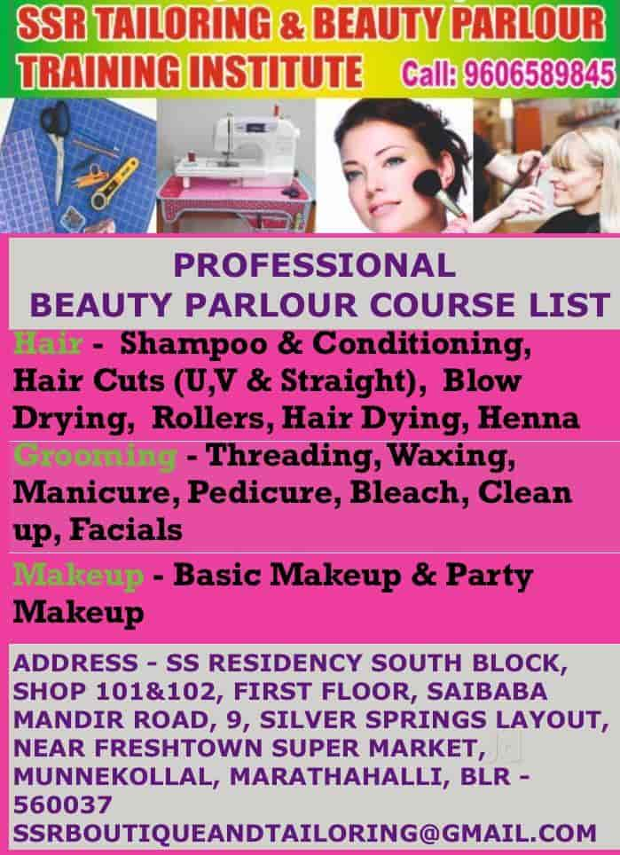 SSR Tailoring and Beauty Parlour Training Institute Photos