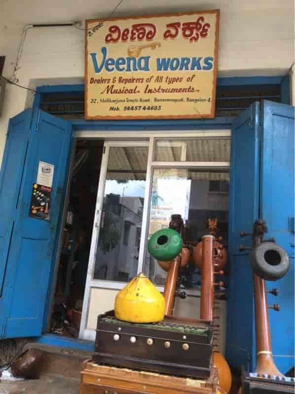 Veena Works Photos, Basavanagudi, Bangalore- Pictures
