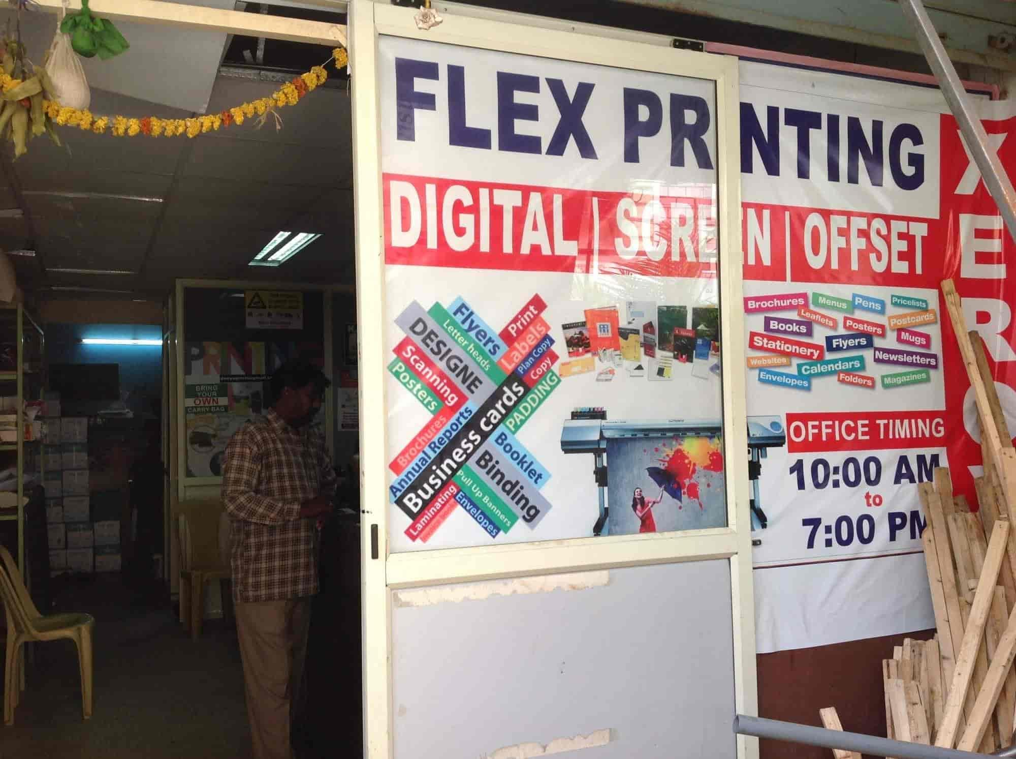 Deeya Design And Prints, Marathahalli - Printing Press in