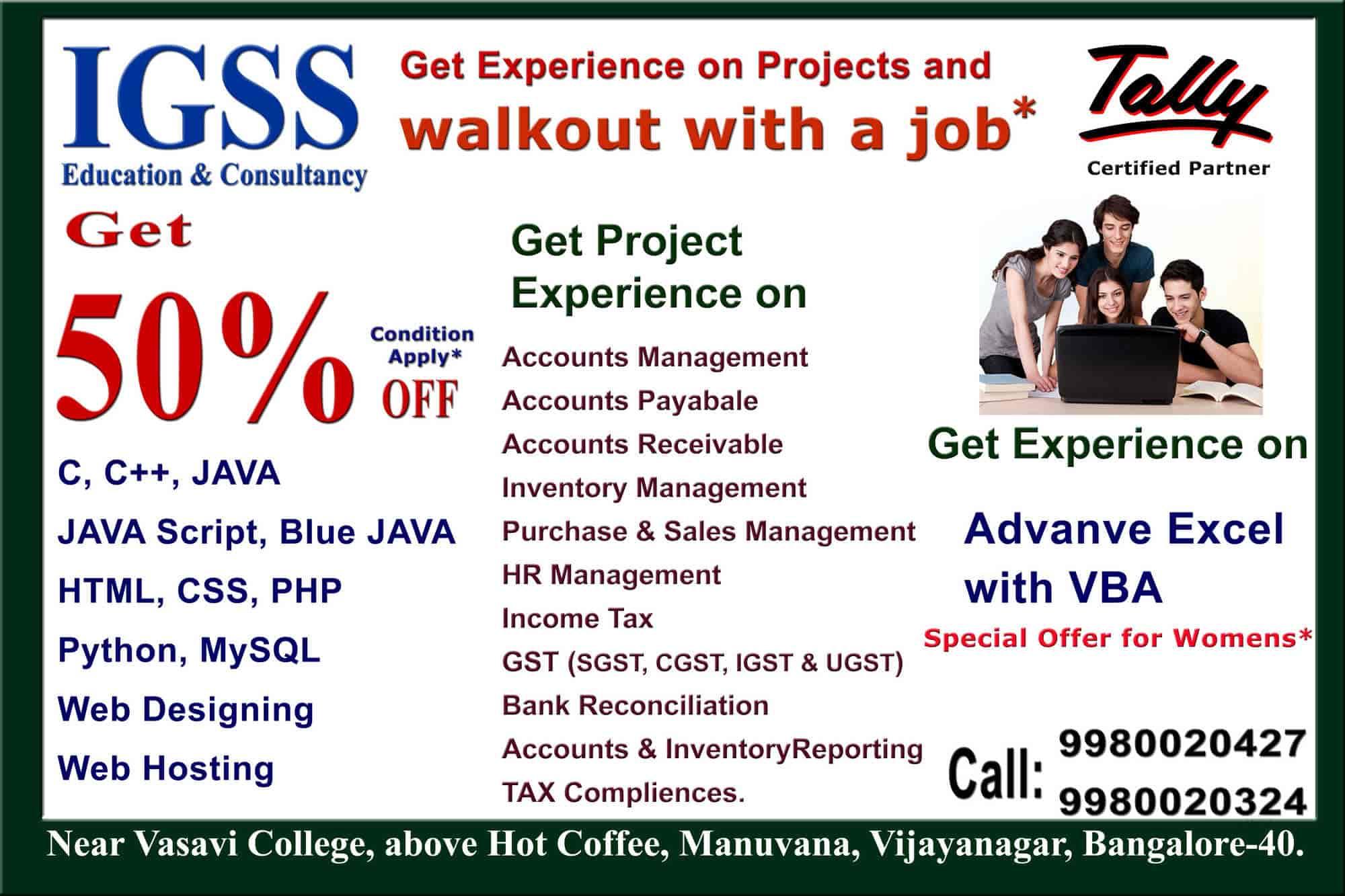 IGSS, Vijayanagar - Computer Training Institutes in