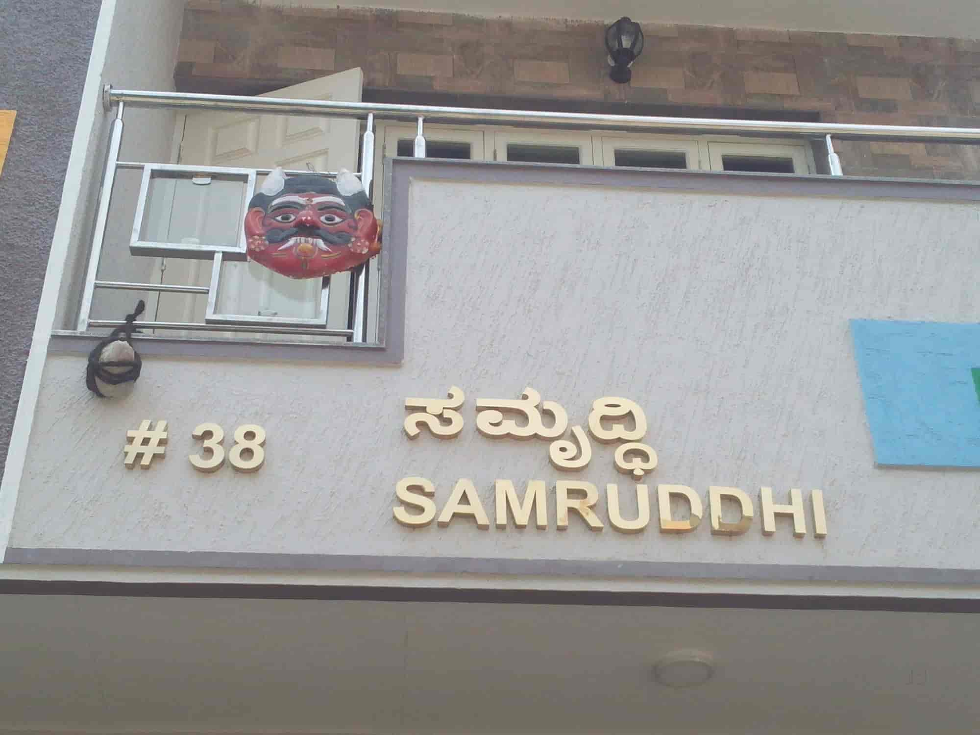 S Name Boards Bhattarahalli Plate Dealers In Bangalore