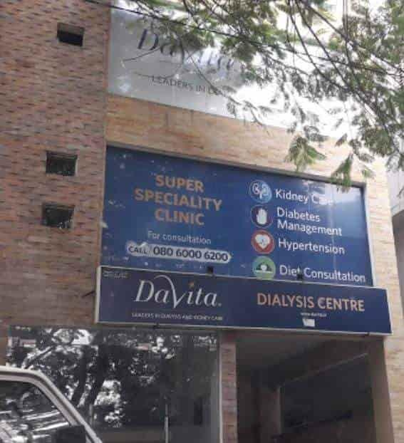 Dr Harsha Kumar HN (Davita Care India Pvt Ltd) Photos