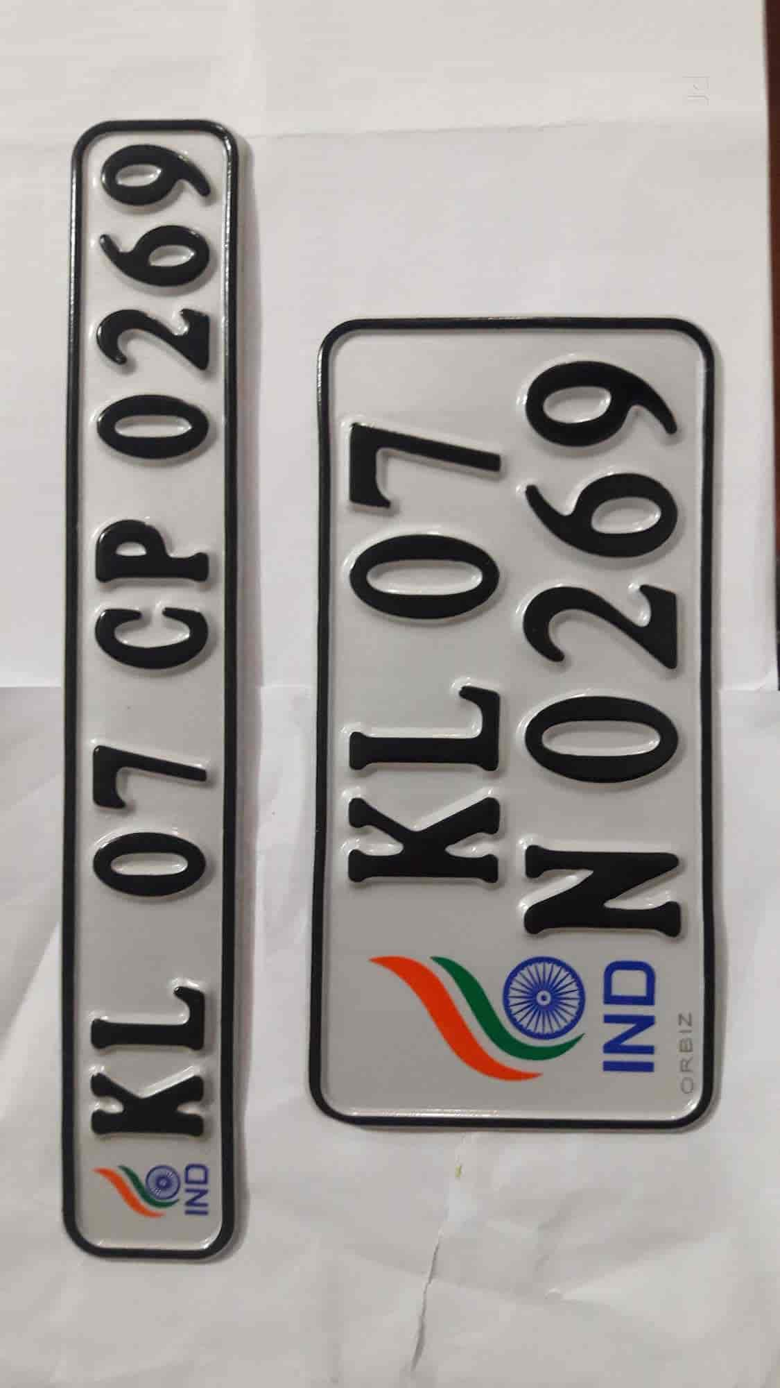 Design Ind Number Plates Vijayanagar Number Plate Dealers