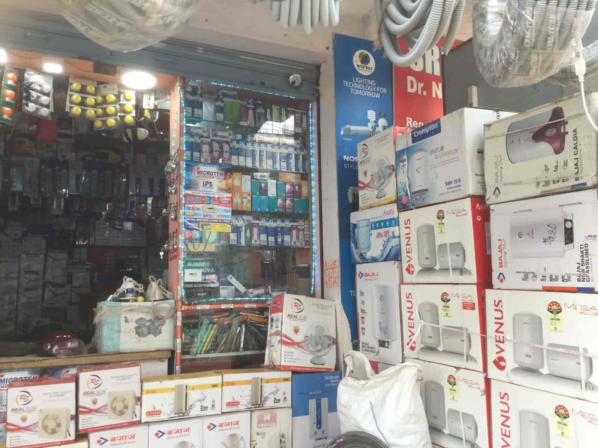 Sri Balaji Electricals And Electronics, Electronic City - Electronic