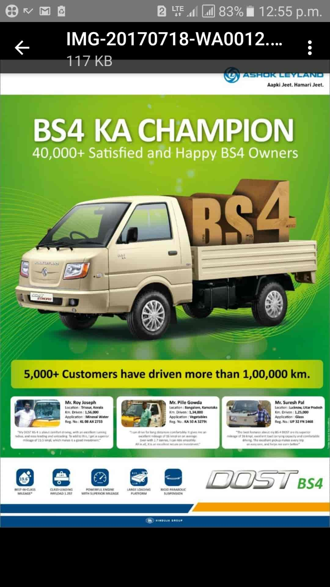 Akshara Motors, Bhattarahalli - Lcv Dealers-Ashok Leyland in