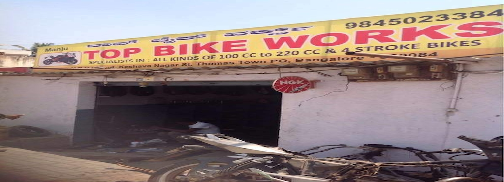 Top Bike Works Hbr Layout Second Hand Motorcycle Dealers In