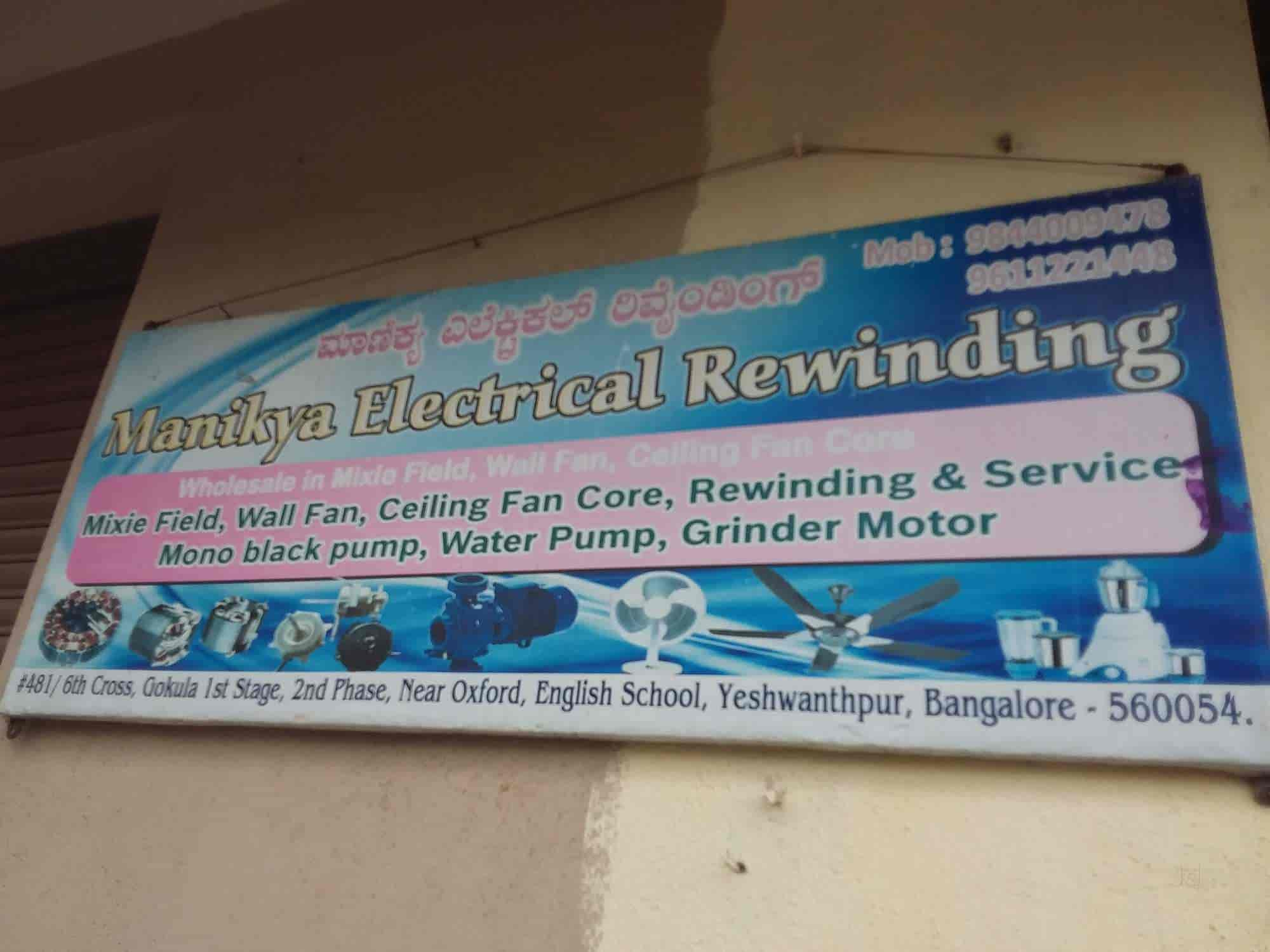 Manikya Electrical Rewinding, Mathikere - Fan Repair & Services in ...