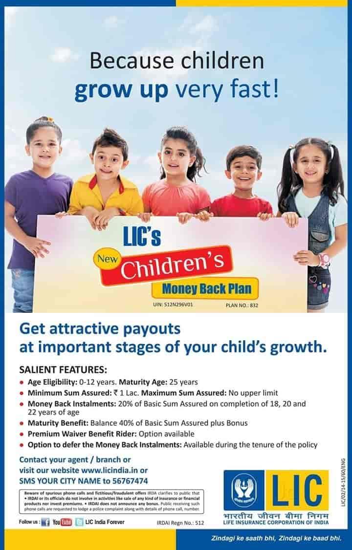 LIC Service Point Photos, Vignana Nagar, Bangalore- Pictures