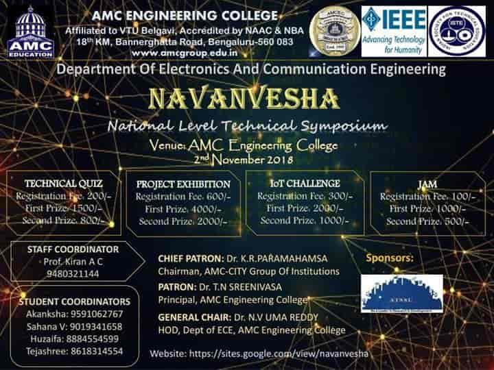 AMC Engineering College Reviews, Bannerghatta, Bangalore