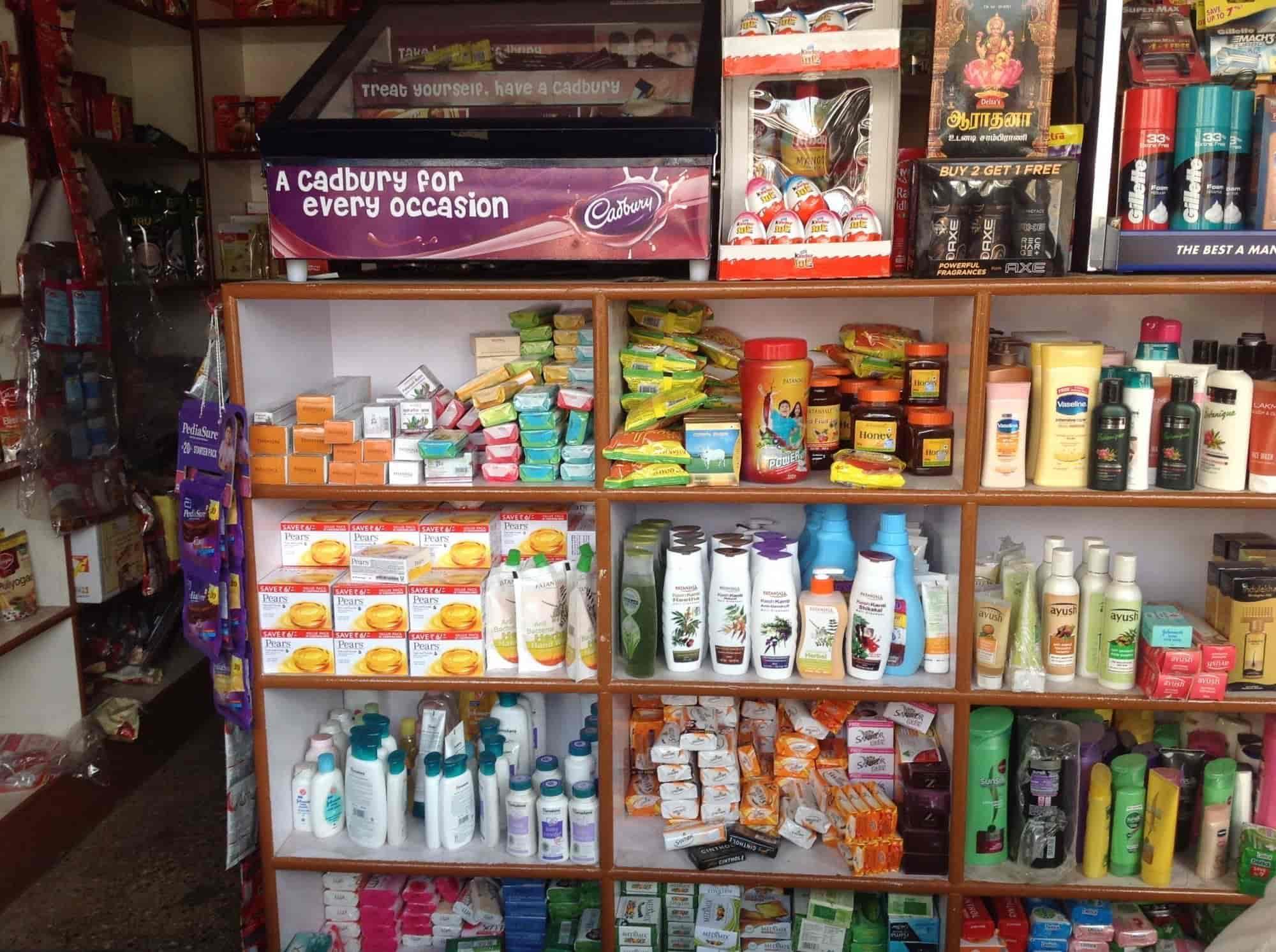 Sri bhuvaneshwari traders jp nagar supermarkets in bangalore sri bhuvaneshwari traders jp nagar supermarkets in bangalore justdial solutioingenieria Choice Image