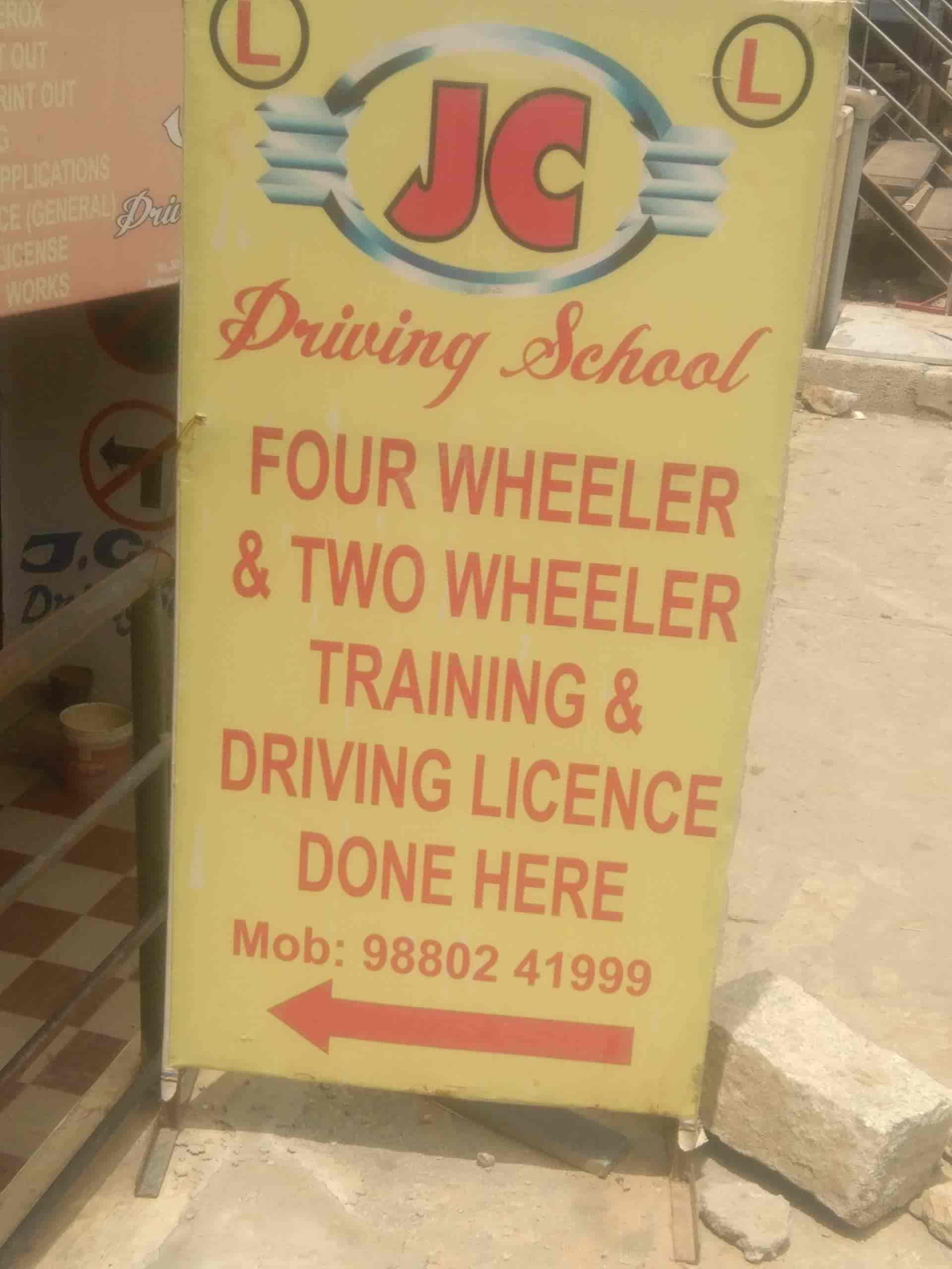 J C Driving School, Kothanur - Motor Training Schools in