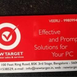 New Target Computers Sales & Service, Banashankari 3rd Stage