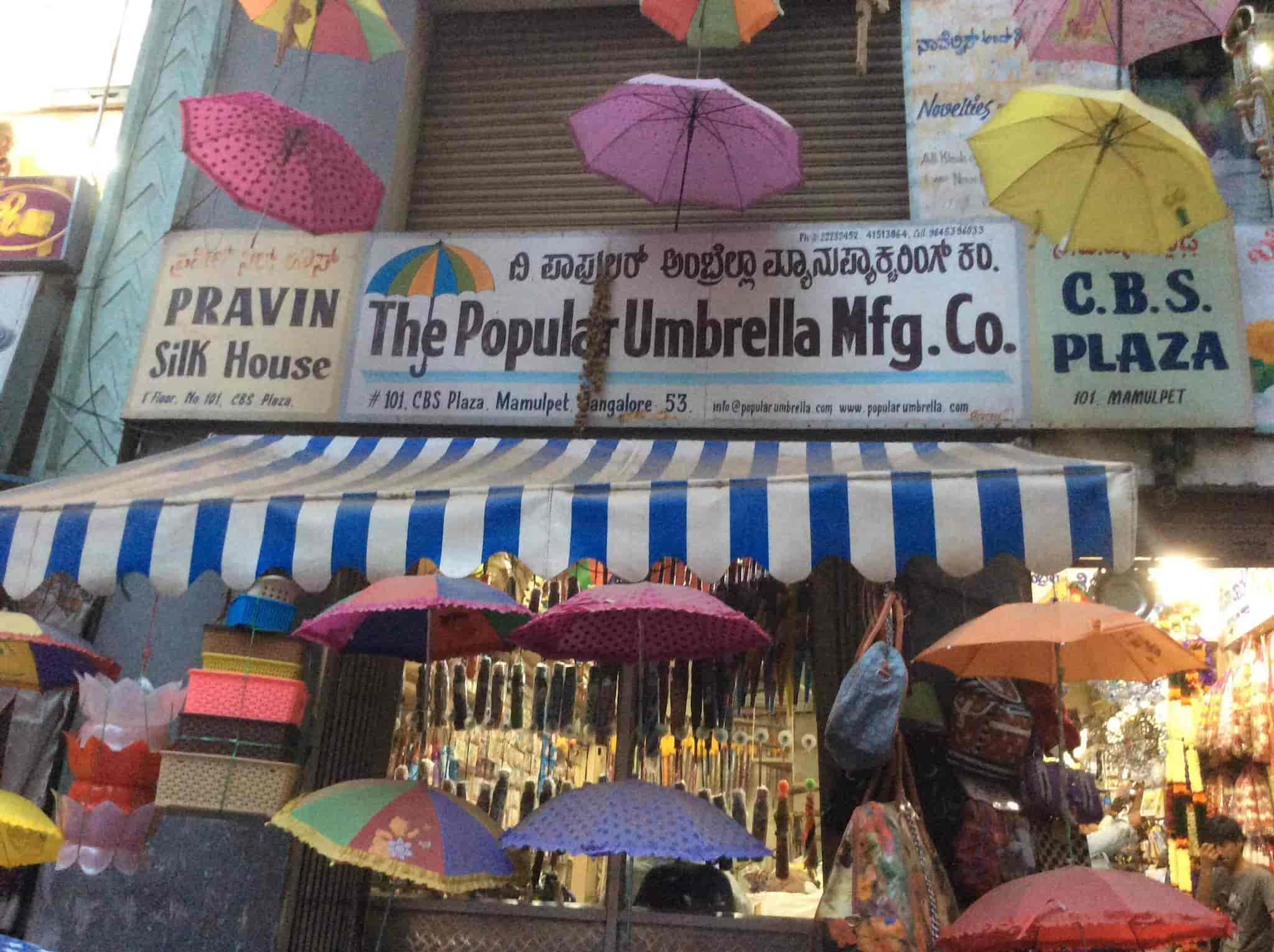 fc2d5e6733751 Popular Umbrella Mfg Co, Mamulpet - Umbrella Manufacturers in Bangalore -  Justdial