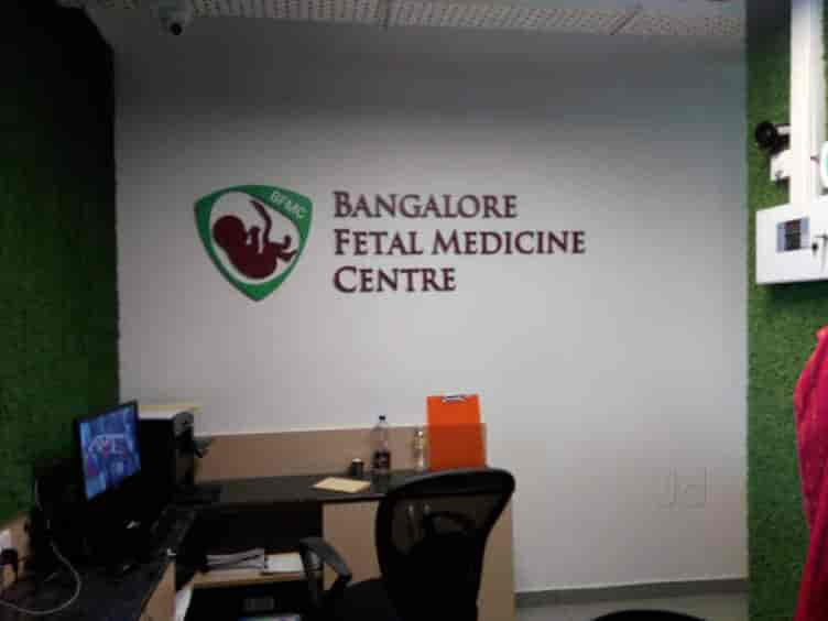 Dr  Prathima Radhakrishnan (Bangalore Fetal Medicine Centre