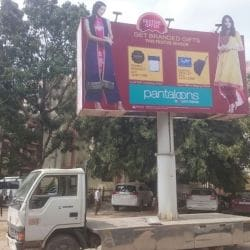 Yuvansai Enterprises, New Thippasandra - Mobile Hoarding