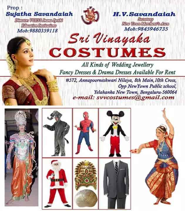 Sri Vinayaka Costumes, Yelahanka New Town , Costumes On Hire