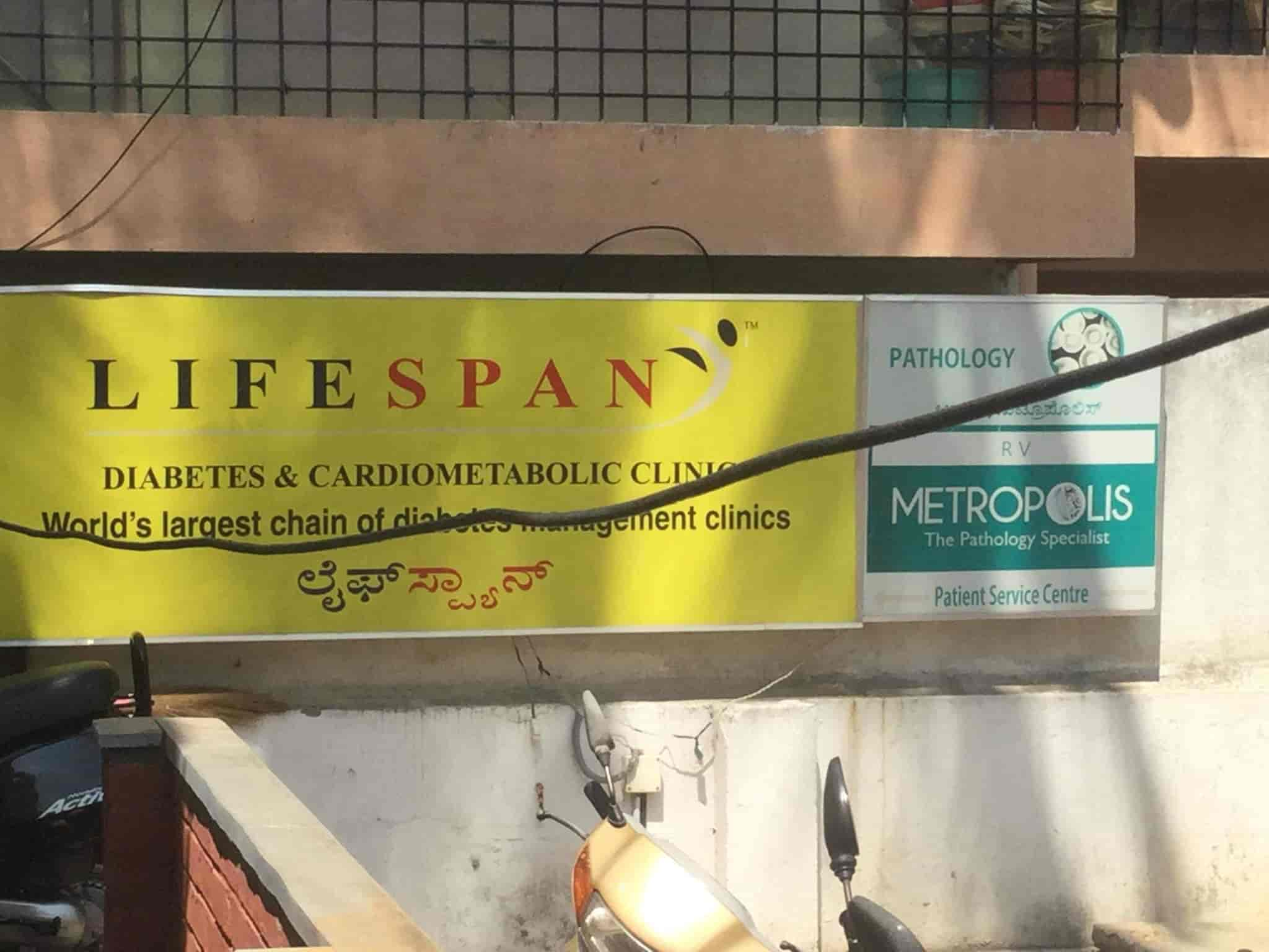 Lifespan Diabetic And Cardiometabolic Clinic, Jayanagar 5th