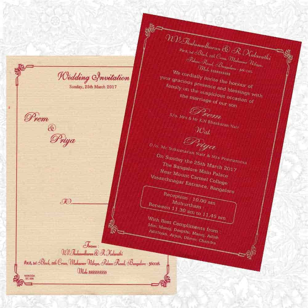 Results For Wedding Invitation Shops In Chickpet Bangalore