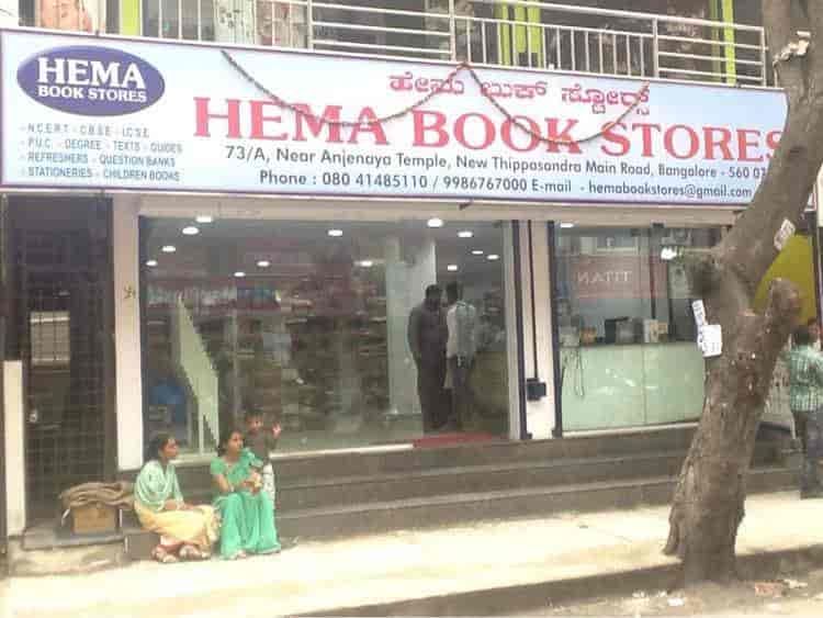 Hema Book Stores, HAL 3rd Stage New Thippasandra - Book