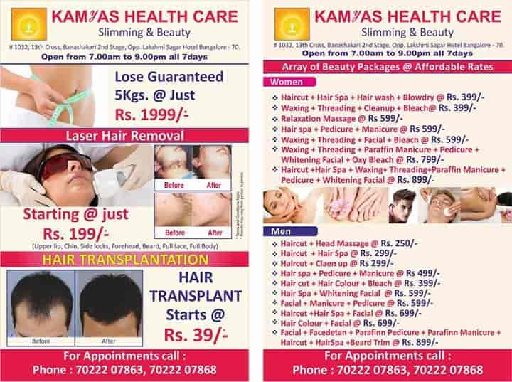 Kamyas Health Care, Banashankari 2nd Stage - Weight Loss