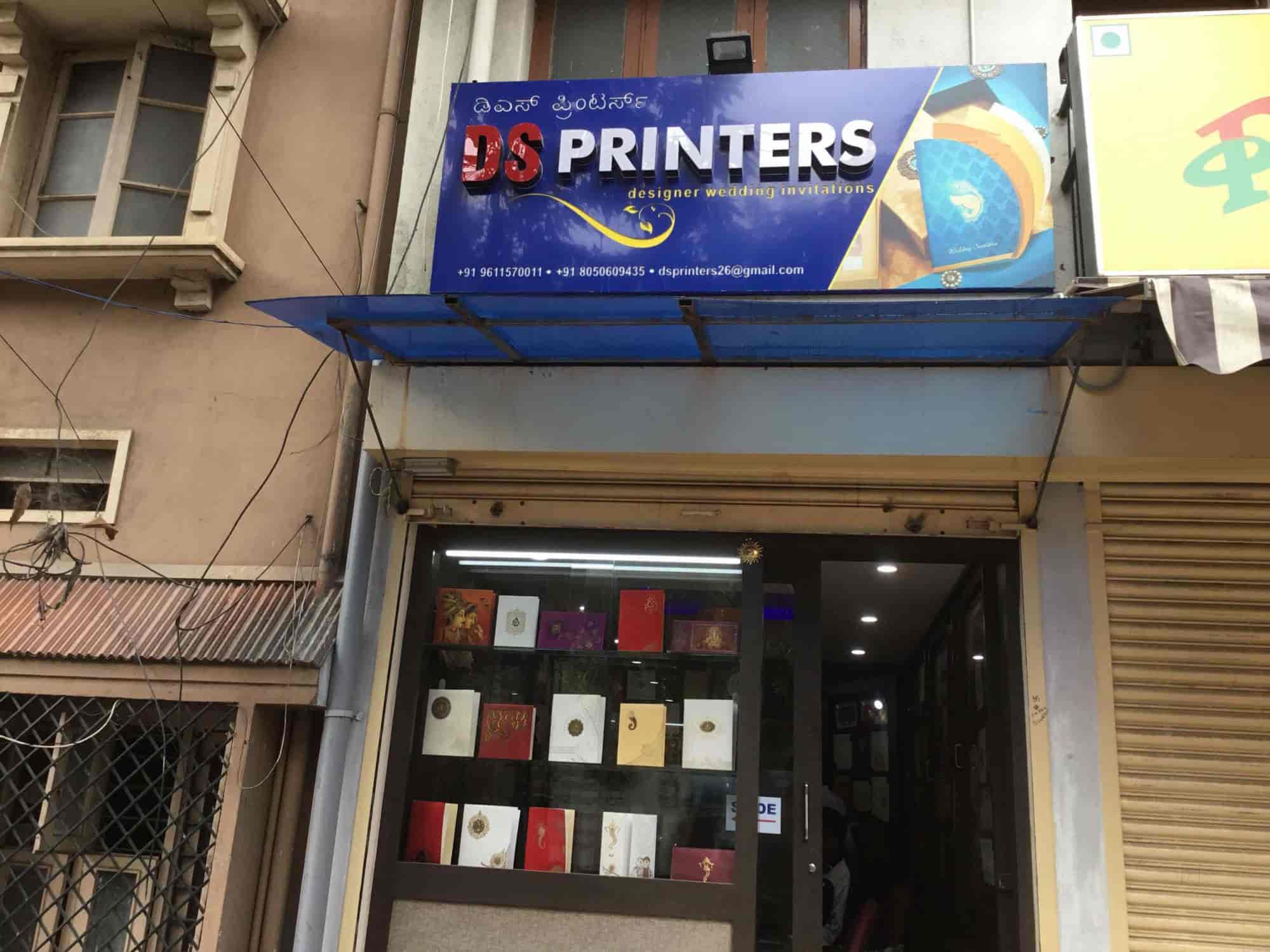 D S Printers Jayanagar 4th T Block Printing Press In