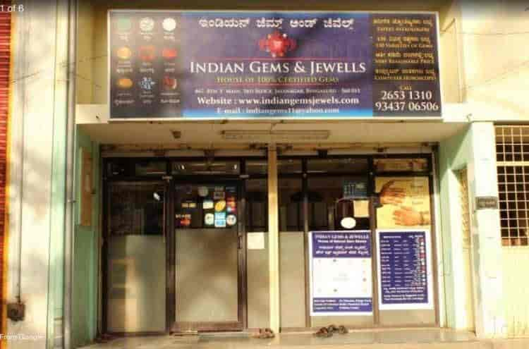 gems and stones shops in bangalore