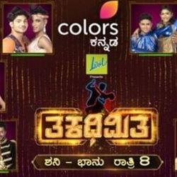 Colors Kannada, Vasanth Nagar - Satellite Channels in