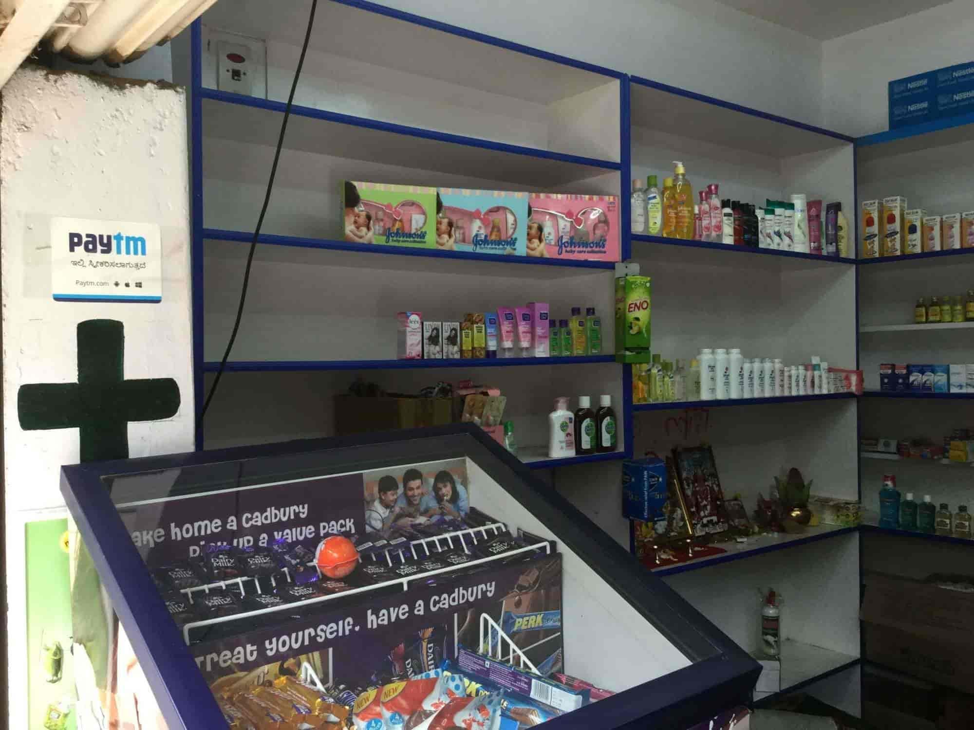 New vishal medical store rt nagar chemists in bangalore justdial solutioingenieria Choice Image