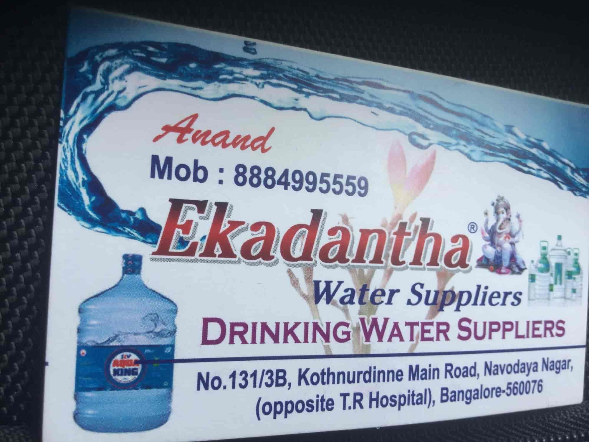 Ekadantha Water Suppliers Photos, Jp Nagar 7th Phase, Bangalore ...