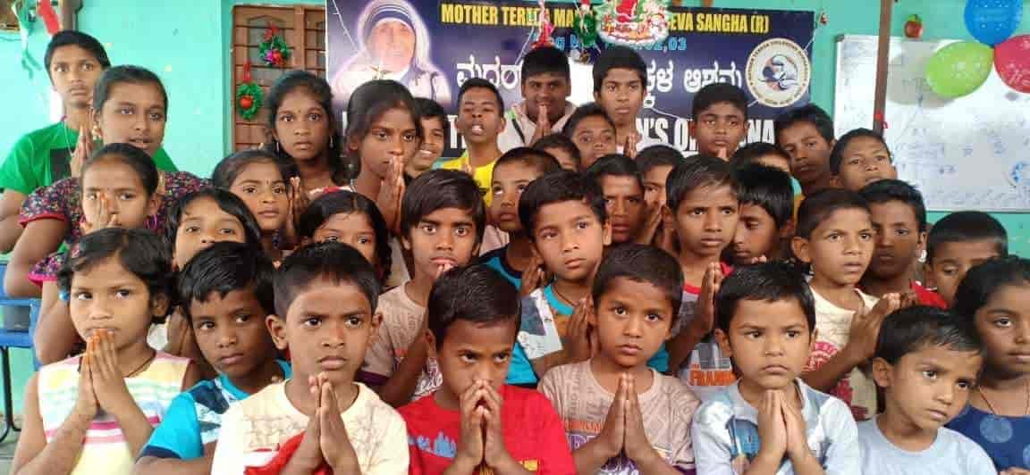 Mother Teresa Childrens Orphanage, Virgonagar - Children