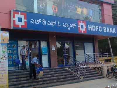 hdfc bank atm