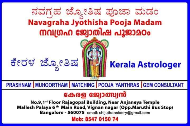 online astrologers in kerala
