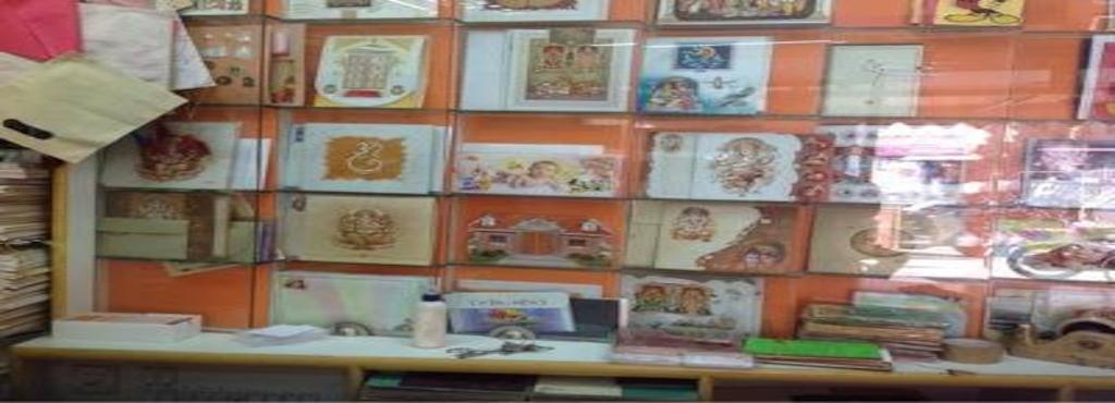 Sumangali Enterprises