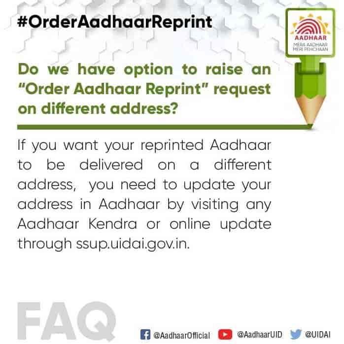 Uidai Aadhaar Card Center, Indiranagar - Aadhaar Card