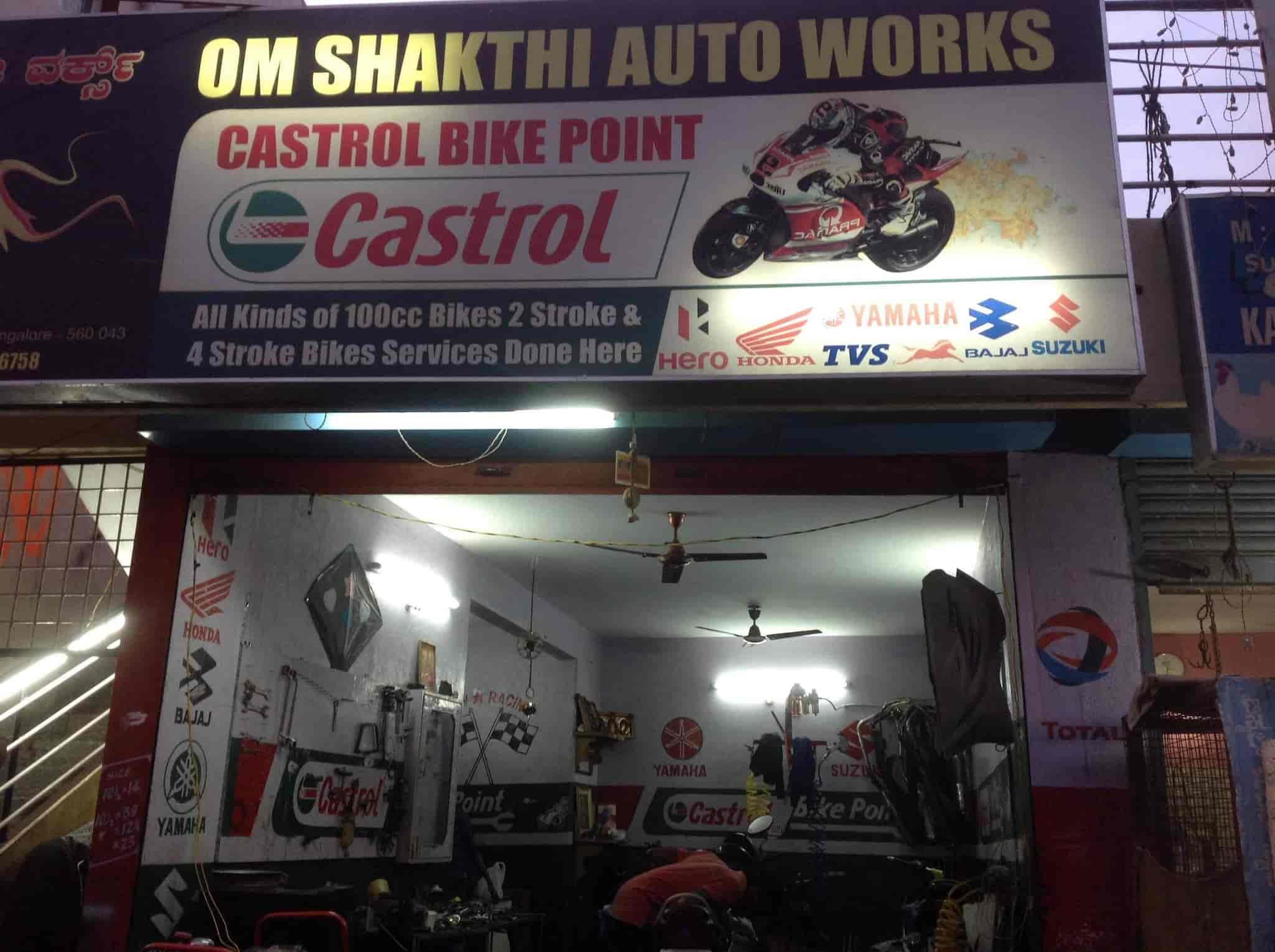 Om Shakthi Auto Works Photos, Banaswadi, Bangalore- Pictures