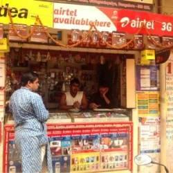 New Classic Mobile Shop, Goraguntepalya - Mobile Phone