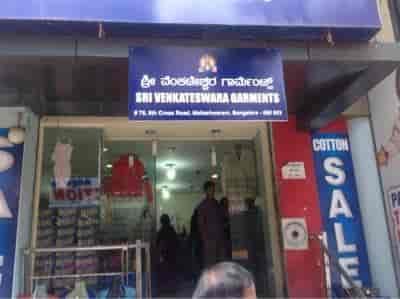 sri venkateshwara garments malleswaram venkateshwara garments