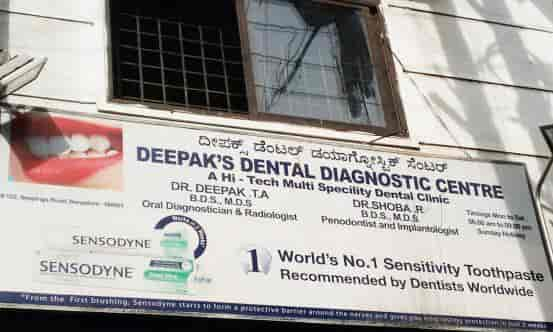 Dr  T N Deepak (Dental Diagnostic Centre) - Dentists - Book