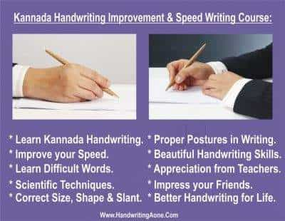 Handwriting A One com - Handwriting Classes - Book Appointment