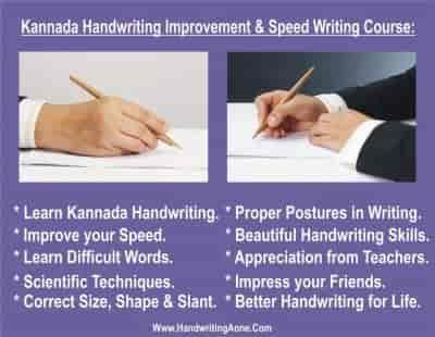 Handwriting A One com - Handwriting Classes - Book