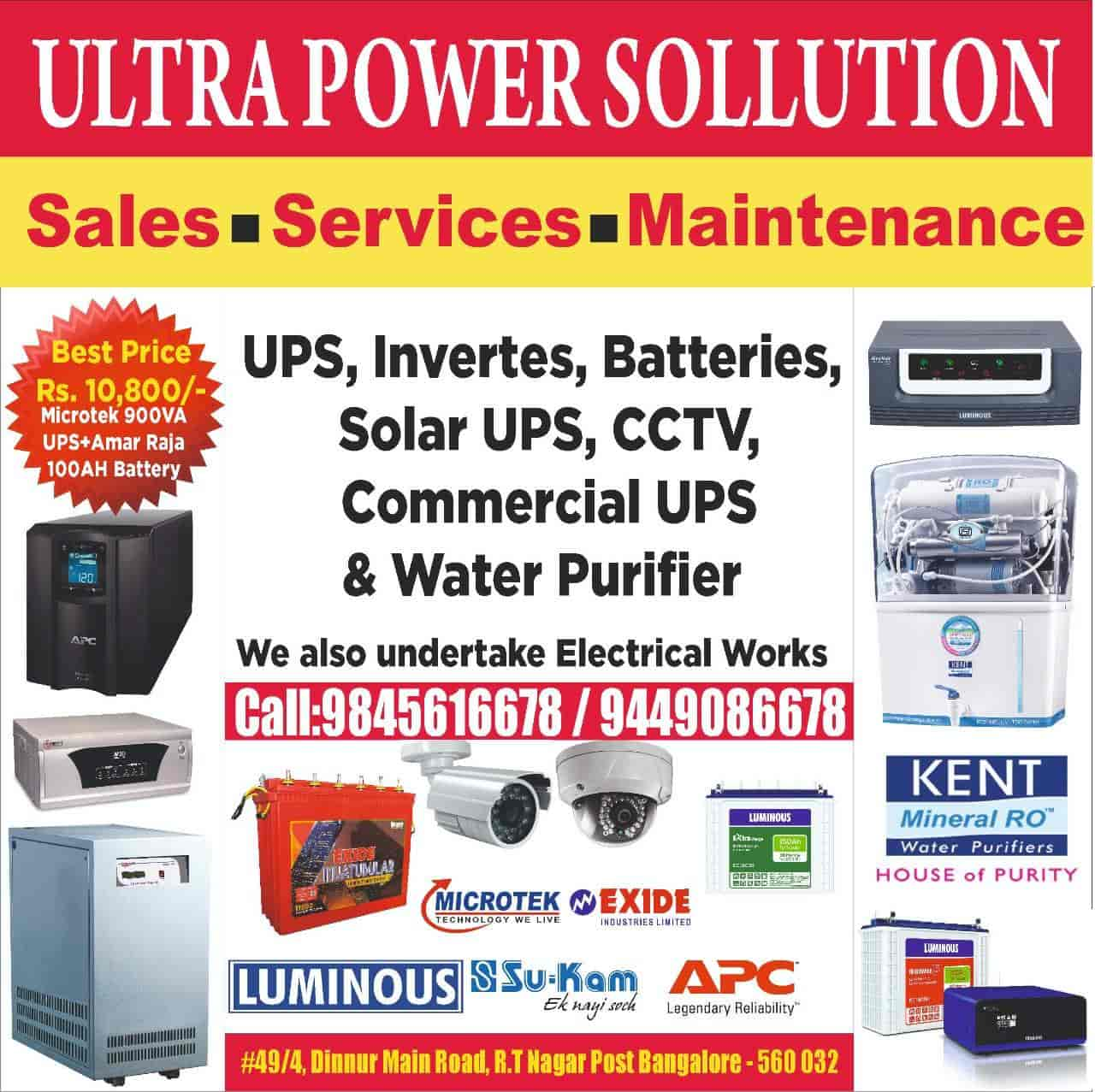 Ultra Power Solutions, Rt Nagar - UPS Battery Dealers in Bangalore