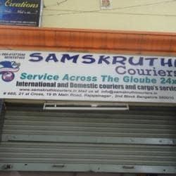 Blue dart Couriers, Rajajinagar - Courier Services in Bangalore