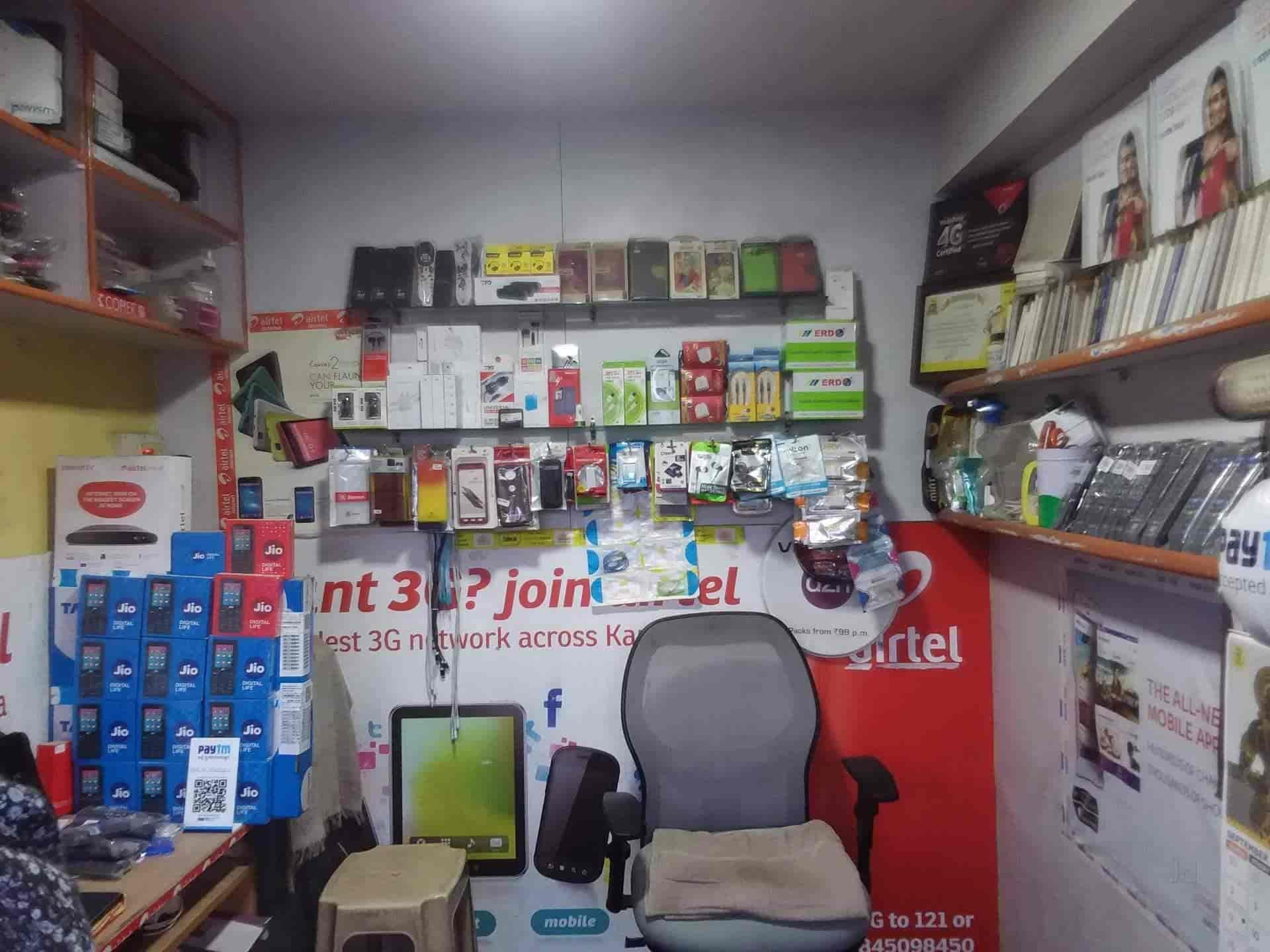 Bhavani Mobile Shop Photos, Hsr Layout Sector 3, Bangalore