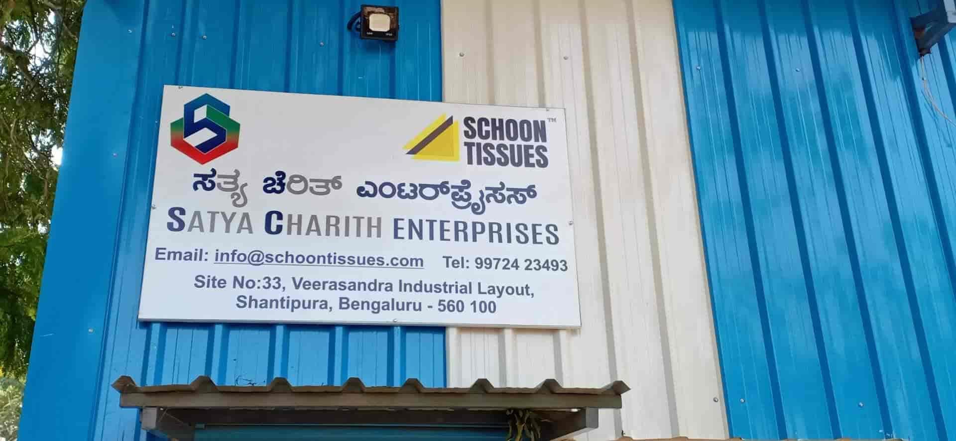 Satya Charith Enterprises, Electronic City Phase 2 - Tissue