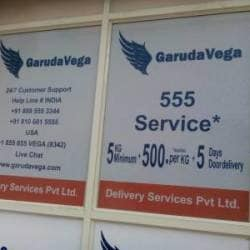 Garuda Vega Courier Services Pvt Ltd, Cox Town - Courier