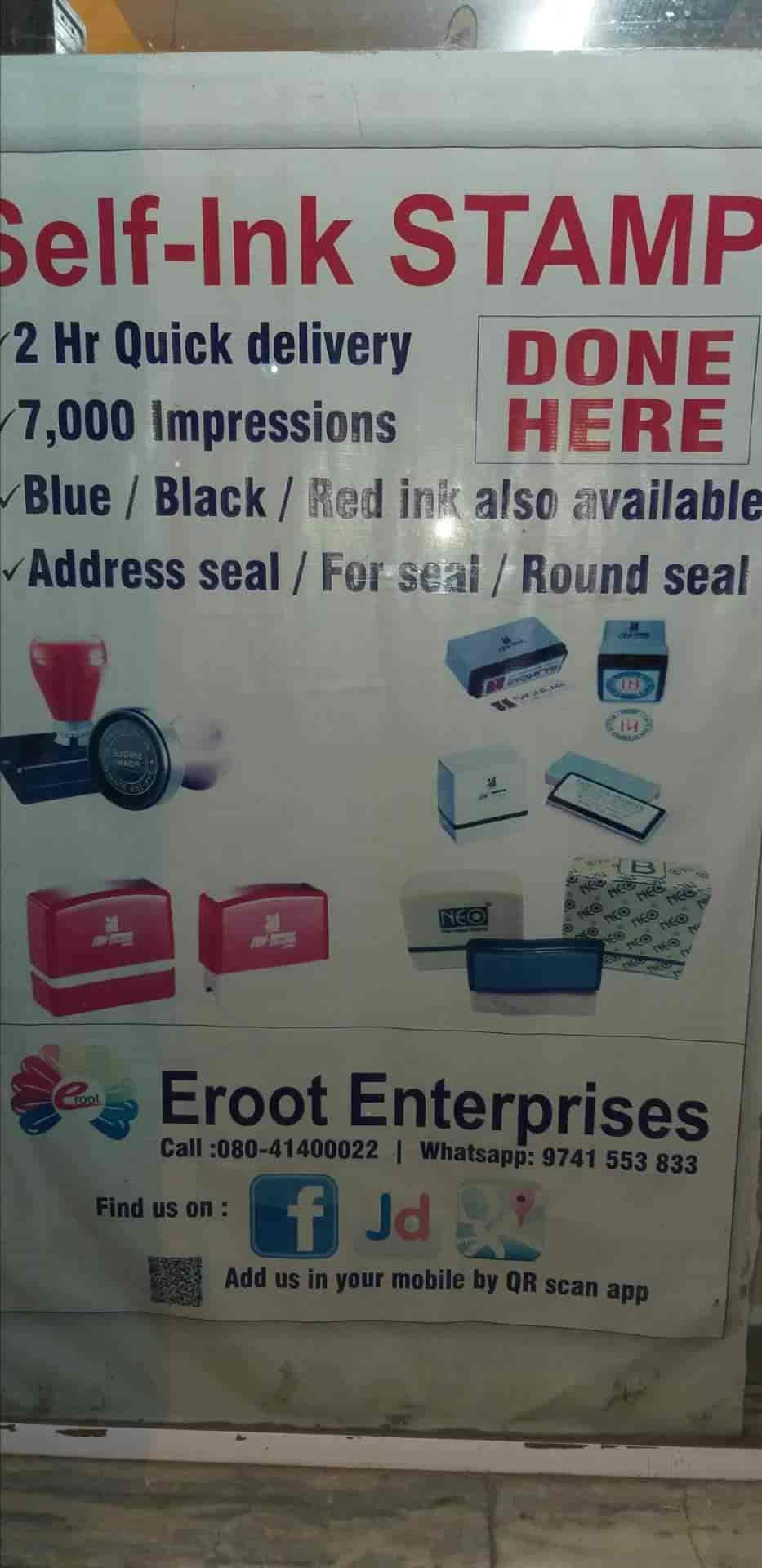 Eroot Enterprises Photos, Banaswadi Main Road, Bangalore- Pictures