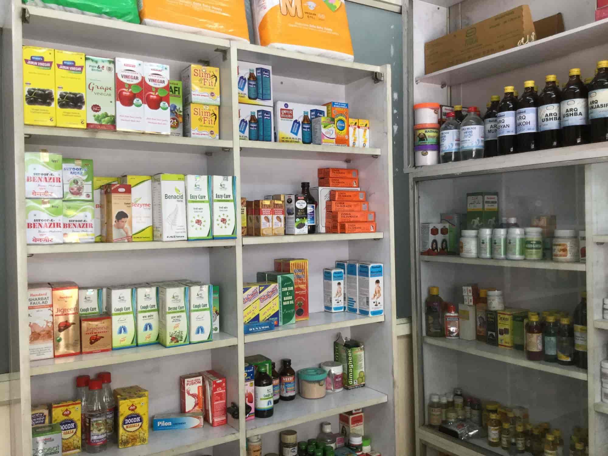 Zia Health Care - Unani Dispensary Hijama Centre, Rt Nagar - Cupping