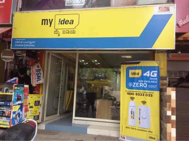 Ekadanta Enterprises, Koramangala 1st Block - Mobile Phone