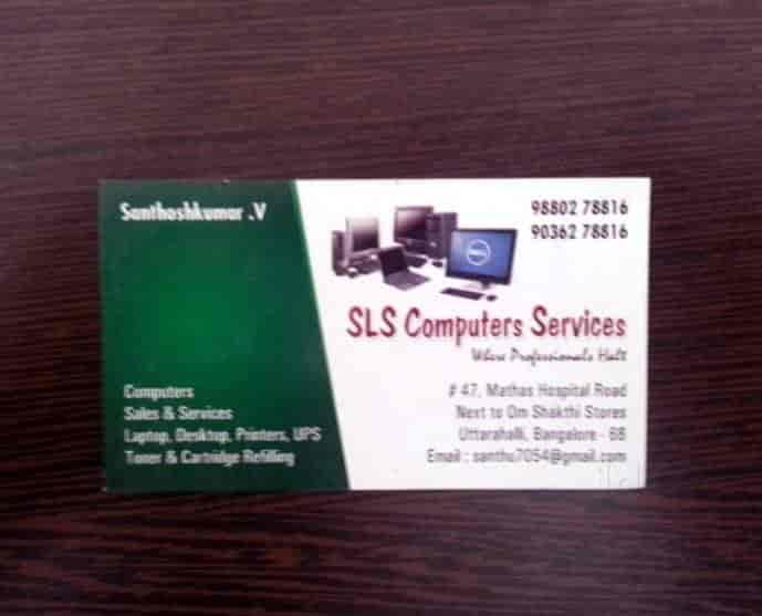 SLS Computer Services Photos Uttarahalli Bangalore Pictures